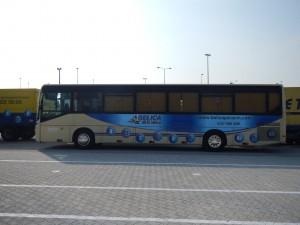 DSCN1428